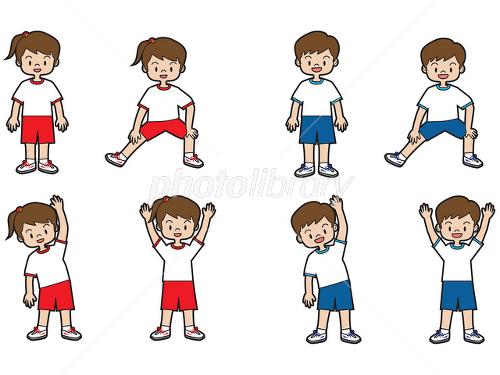 ラジオ体操 子供 学校 体育 運動 運動会 柔軟体操 イラスト素材