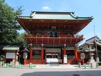 Kanda Myojin Kan'nagara Gate Stock photo [2531156] Kan'nagara