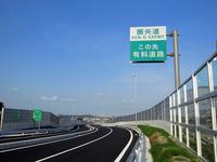 KenHisashimichi entrance Stock photo [2533514] Speedway