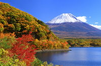 Motosuko and Mount Fuji stock photo