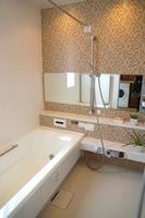 Bathroom Stock photo [2535804] Bathroom