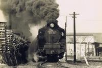 Steam locomotive Stock photo [2538913] C5793