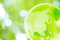 Globe in green Stock photo [2542050] Earth