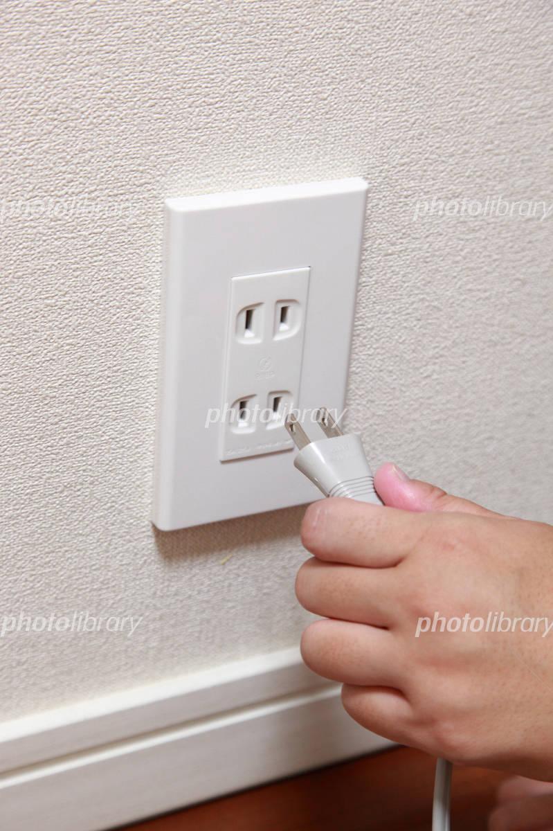 Power Saving Photo