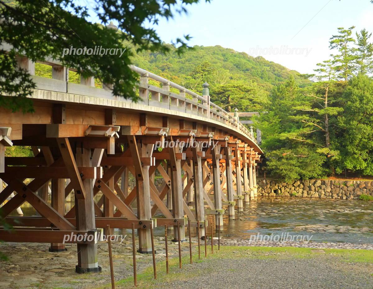 Ise-Naiku of Uji Bridge Photo