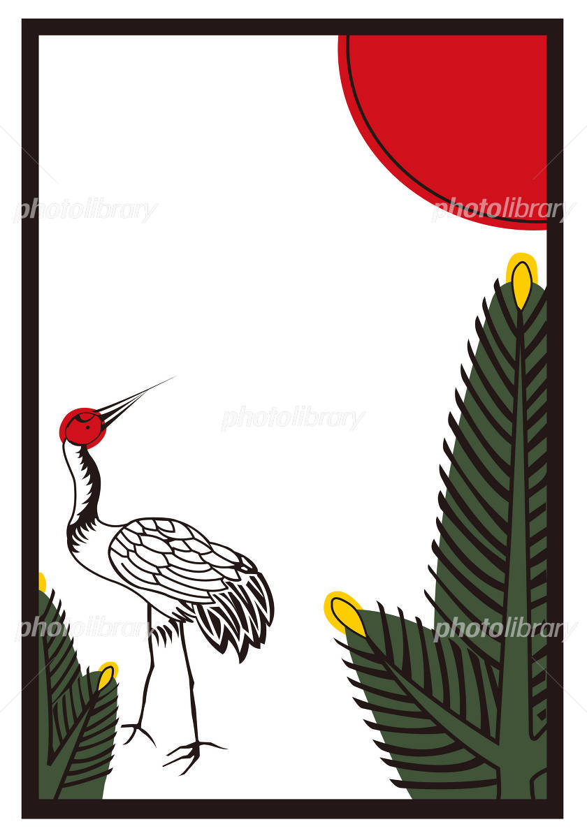 "Hanafuda image of a postcard ""crane to pine"" イラスト素材"