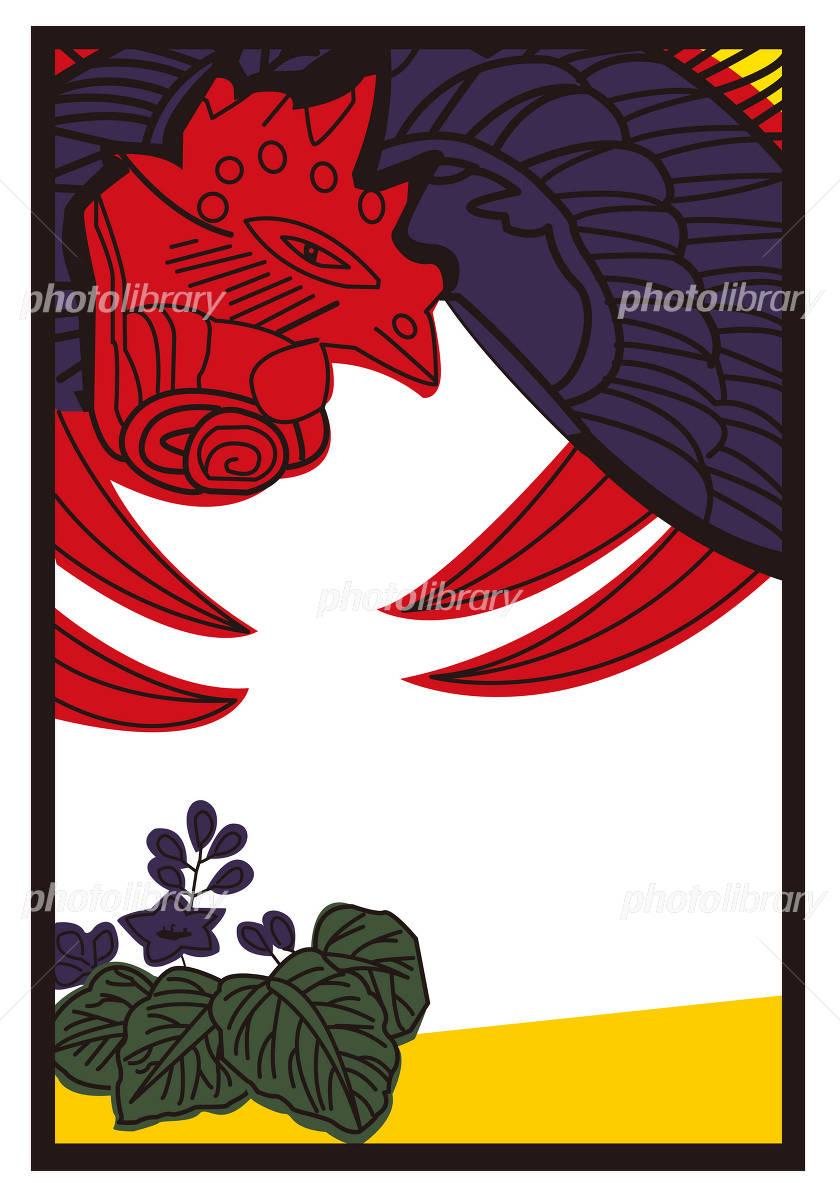"Hanafuda image of a postcard ""phoenix to Kiri"" イラスト素材"