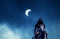 Moon and Kibamusha stock photo