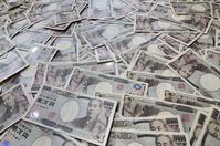 Ten thousand yen bills Stock photo [2652065] Ten