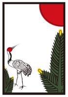 "Hanafuda image of a postcard ""crane to pine"" [2653335] An"