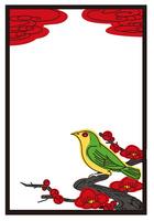 "Hanafuda image of a postcard ""nightingale in plum"" [2653340] An"