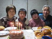 Grandma's birthday Stock photo [2654603] Zinnia