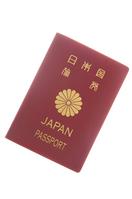Passport Stock photo [3932] Overseas