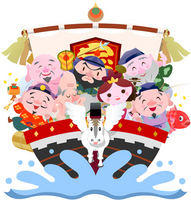 Horse year treasure ship Seven Lucky Gods greeting cards [2738613] Afternoon