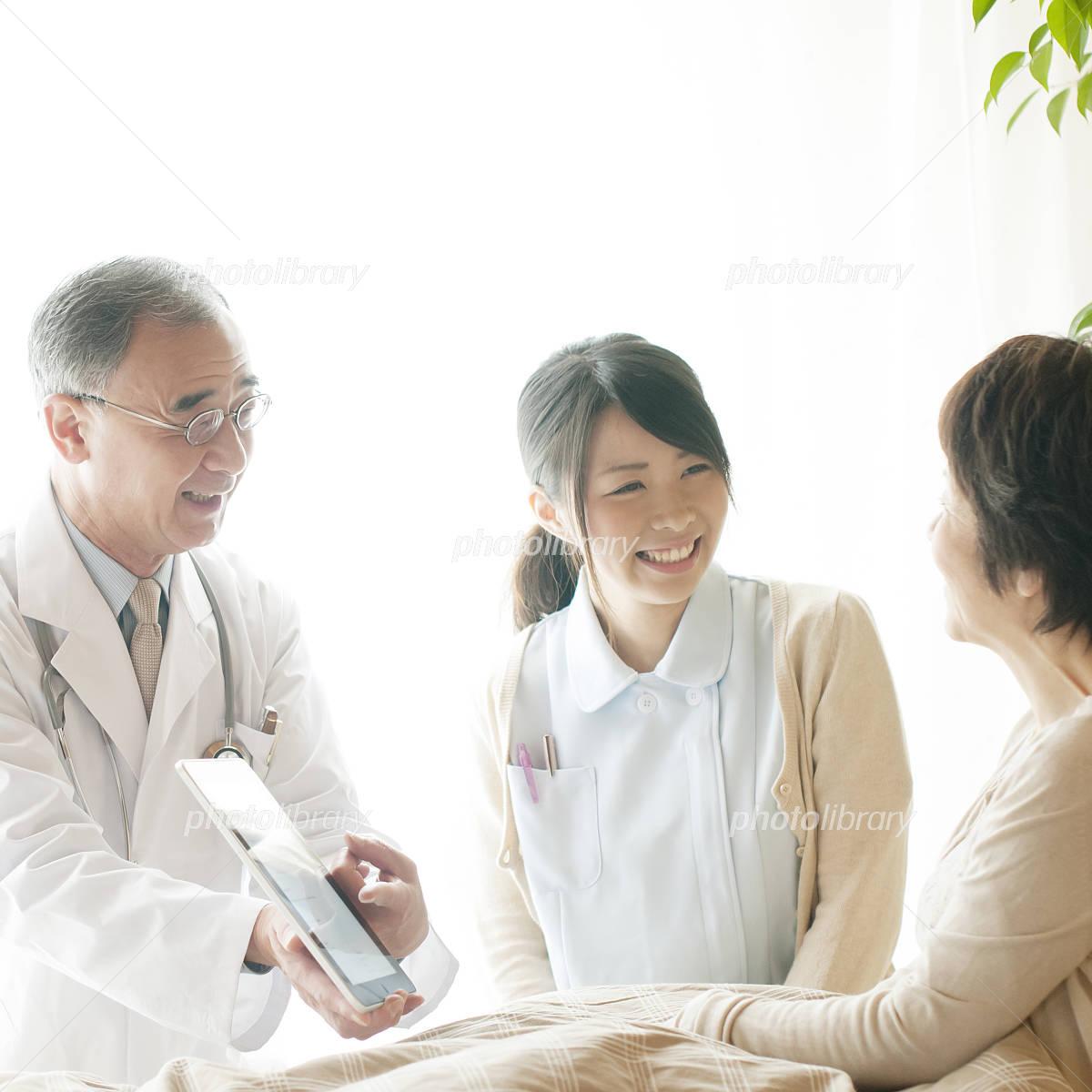 Visit medical Photo