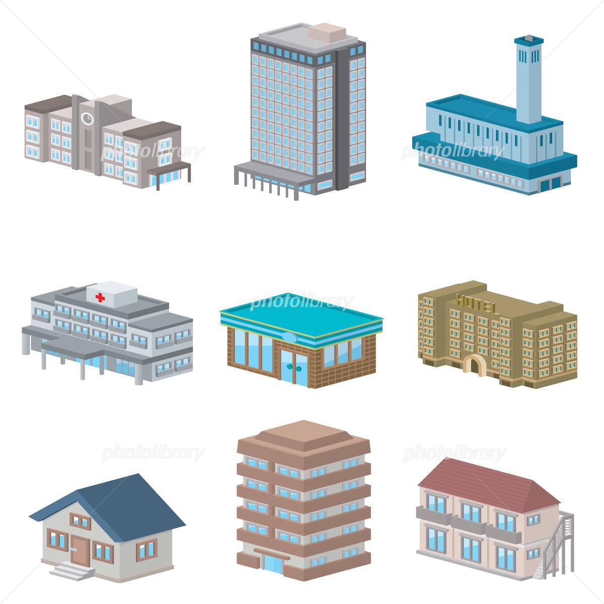 Building イラスト素材