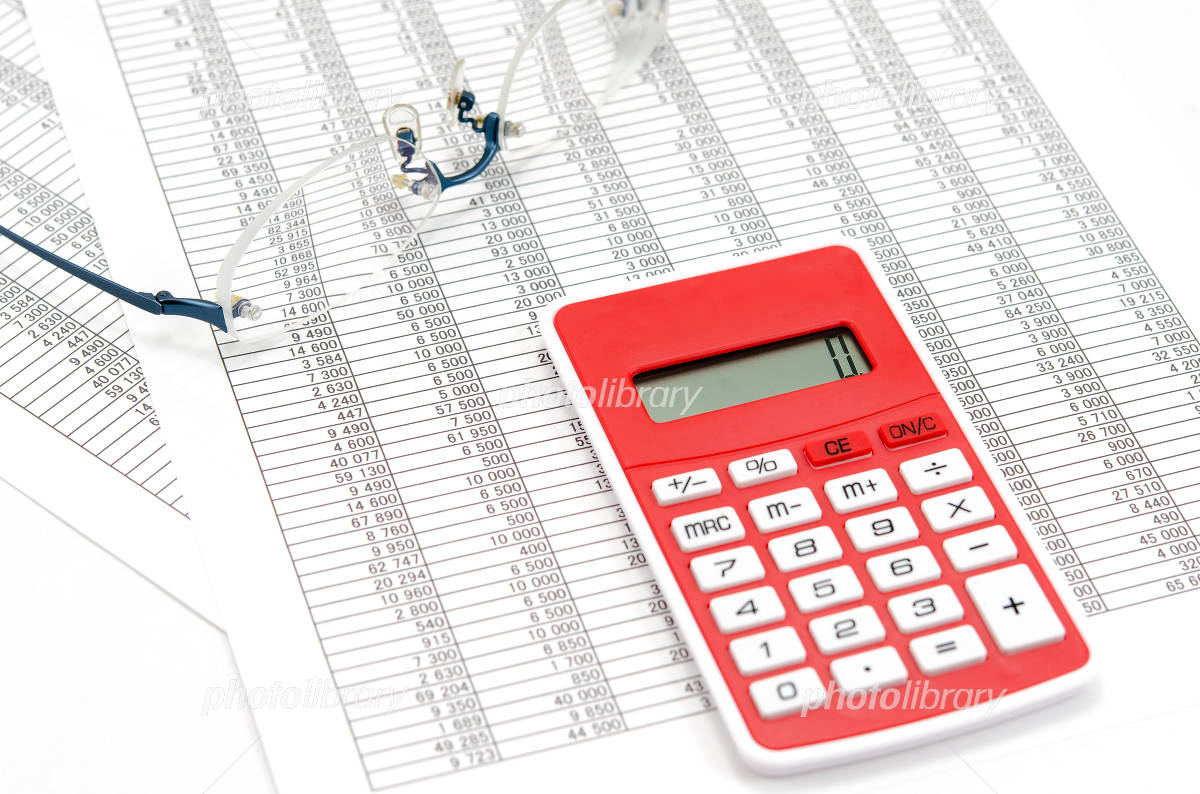 Accounting documents calculator glasses Photo