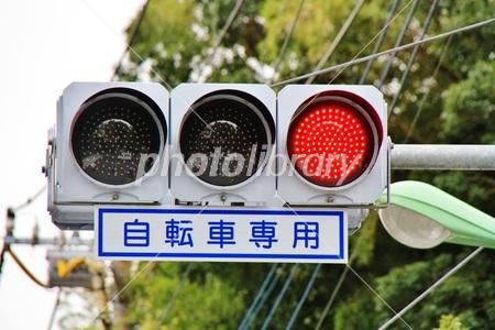 自転車の 自転車 写真 : 自転車専用信号機 - 写真素材