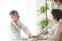Visit medical Person