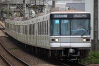 Hibiya Line 03 system Stock photo [2822085] Railway