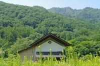Storehouse of mountains Stock photo [2901734] Fukushima