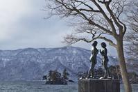 Winter of Towada lakeside Stock photo [2901895] Lake