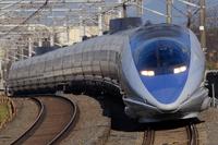 Nozomi 500 system W organization Stock photo [2901985] Railway