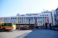 Hiratsuka Station Stock photo [2903370] Hiratsuka