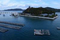 Mikimoto Pearl Island Stock photo [2903621] Mikimoto