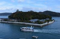 Mikimoto Pearl Island Stock photo [2903629] Mikimoto