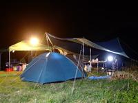Camp Stock photo [2908999] Camp