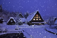Snow of Shirakawa-go sunset Stock photo [2910474] Shirakawa-go