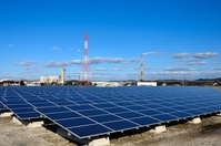Factory area of mega solar. Stock photo [2910483] Solar