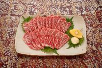 Horse sashimi Horse