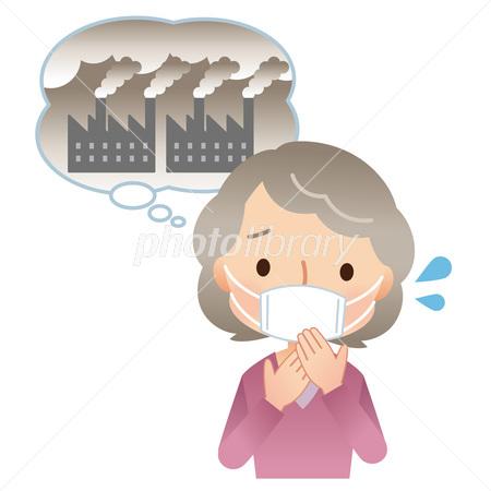 大気汚染 環境 Pm25 イラスト素材 2984853 フォトライブラリー