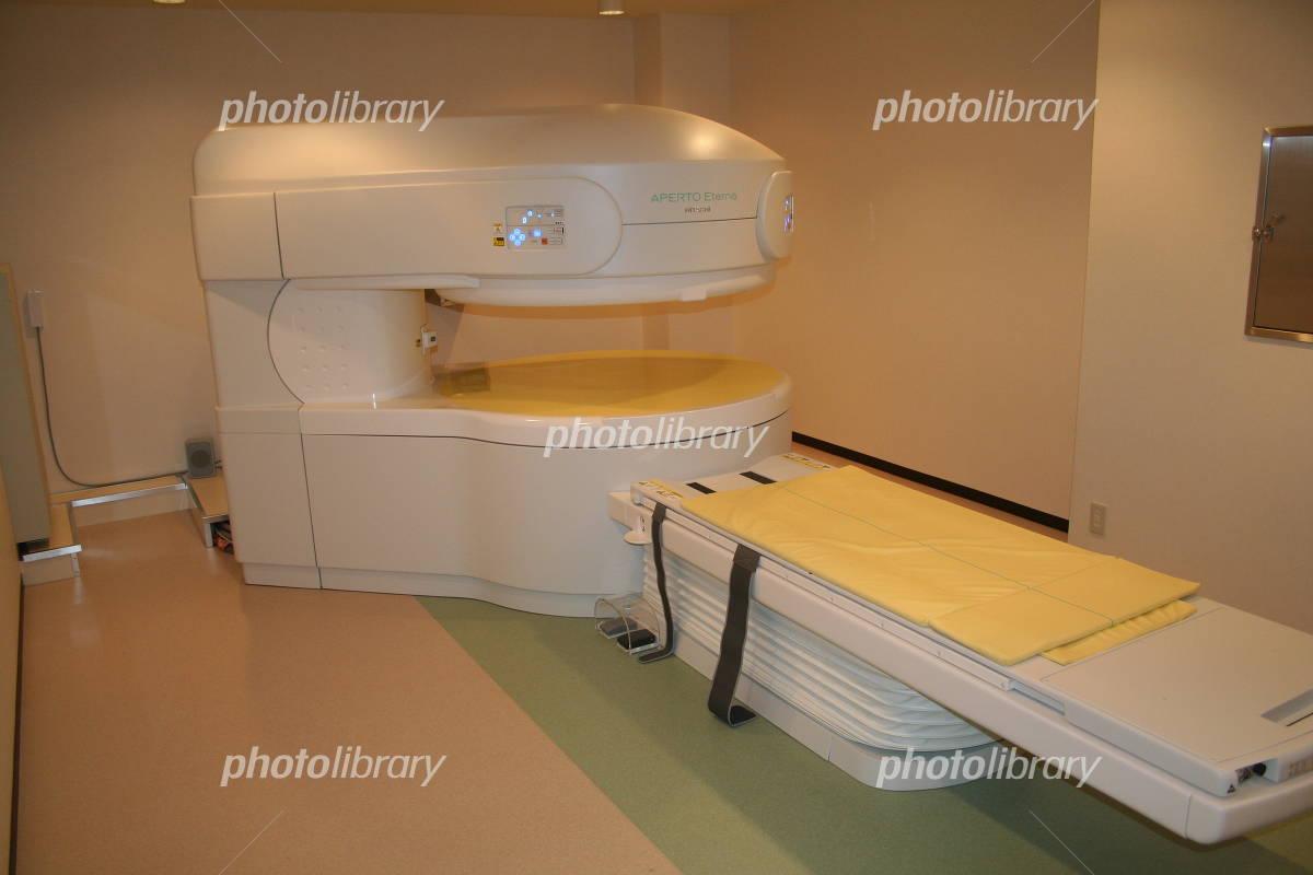 Open MRI Photo
