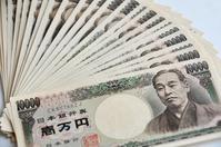 Money 促 10,000 bill bill Stock photo [2987158] Savings