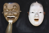 Noh mask Stock photo [2987368] Noh