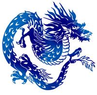 Dragon [2991898] Dragon