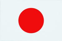 Japanese flag [2993781] Japanese