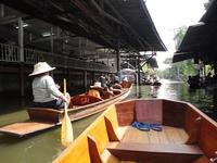 Thailand floating market Stock photo [3066583] Thailand