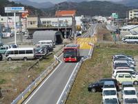 Ōfunato Line agency bus Stock photo [3066778] Ōfunato