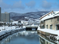 Winter Otaru Canal Stock photo [3069178] Otaru