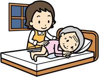 Diaper changing [3070091] Diaper