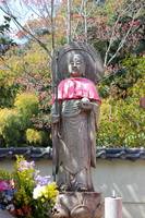 Kyoto Suzumushitera happiness Jizo Stock photo [3071539] Happiness