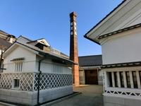 西条酒蔵通り  酒蔵の煙突
