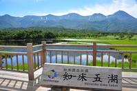 Shiretoko National Park Shiretoko Five Lakes Stock photo [3075284] Japan
