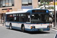 Keisei Bus Stock photo [3075537] Keisei