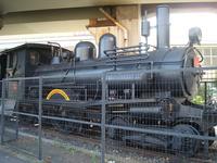 "Outdoor exhibition of Tobu Museum ""SL B1 form No. 6 (No. 6 steam locomotive)"" Stock photo [3076143] Tobu"