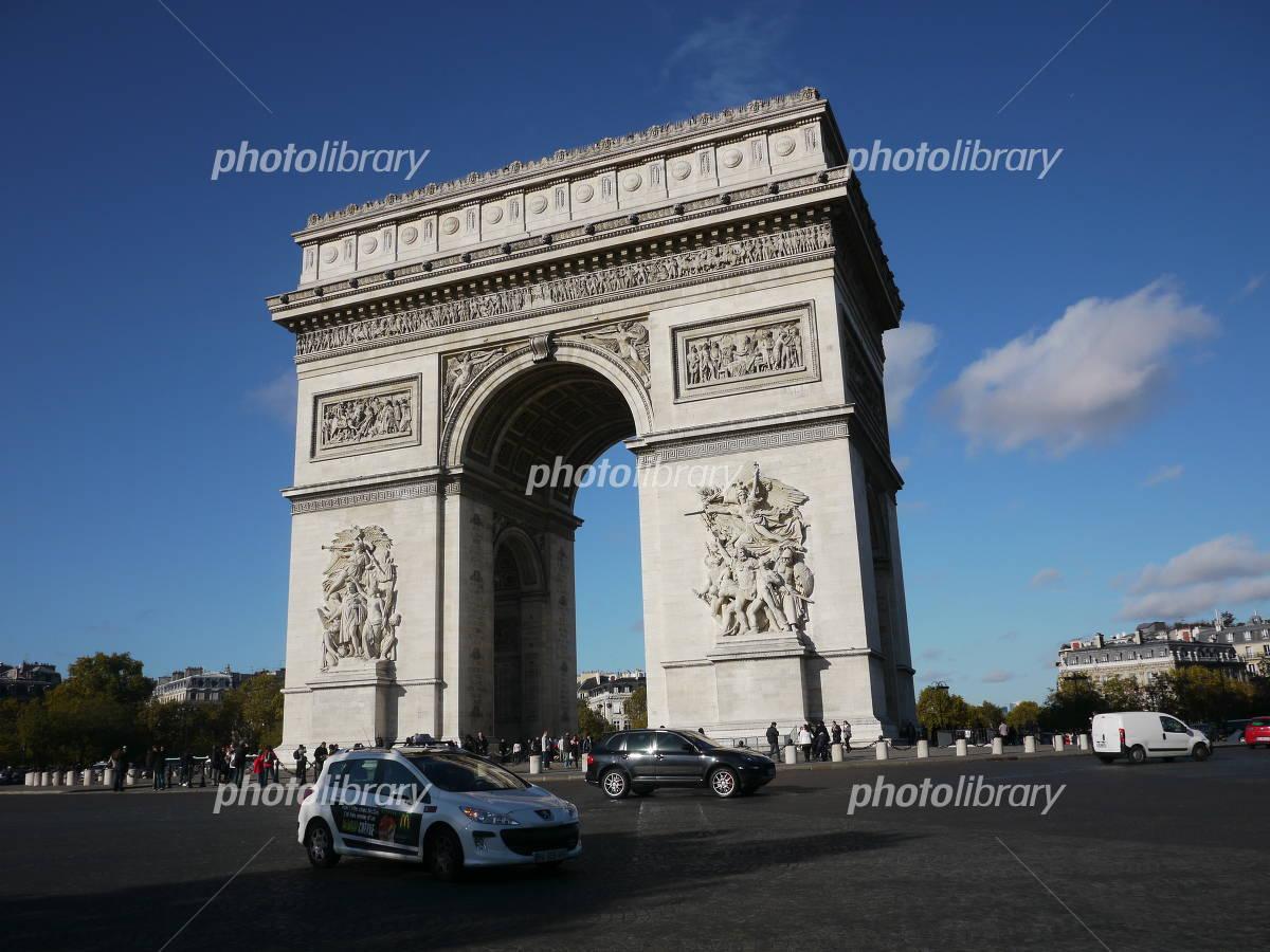 Paris Arc de Triomphe Photo